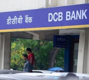 dcb-Bank02212