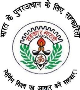 Sahakar bharti 2