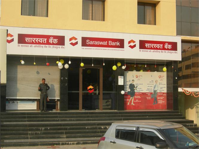 Saraswat-Bank-Recruitment
