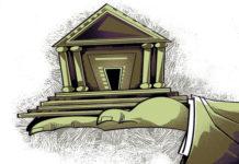 Rationalisation of Banks