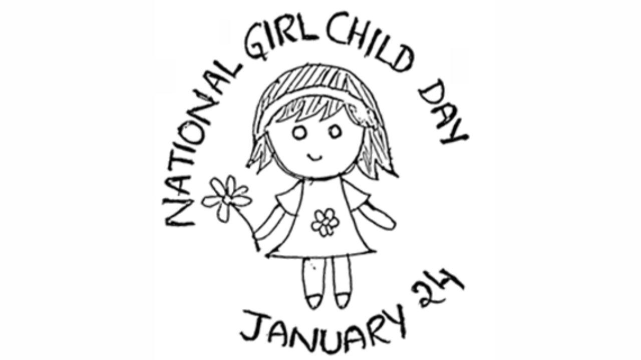 International Girl Child Day (YWF)