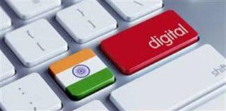 Digital Uttar Pradesh