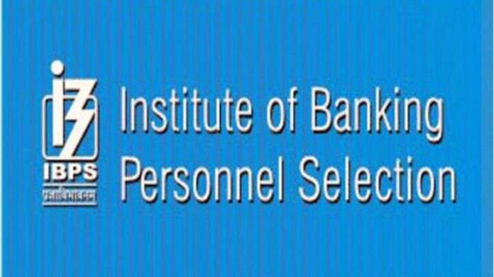 IBPS Results