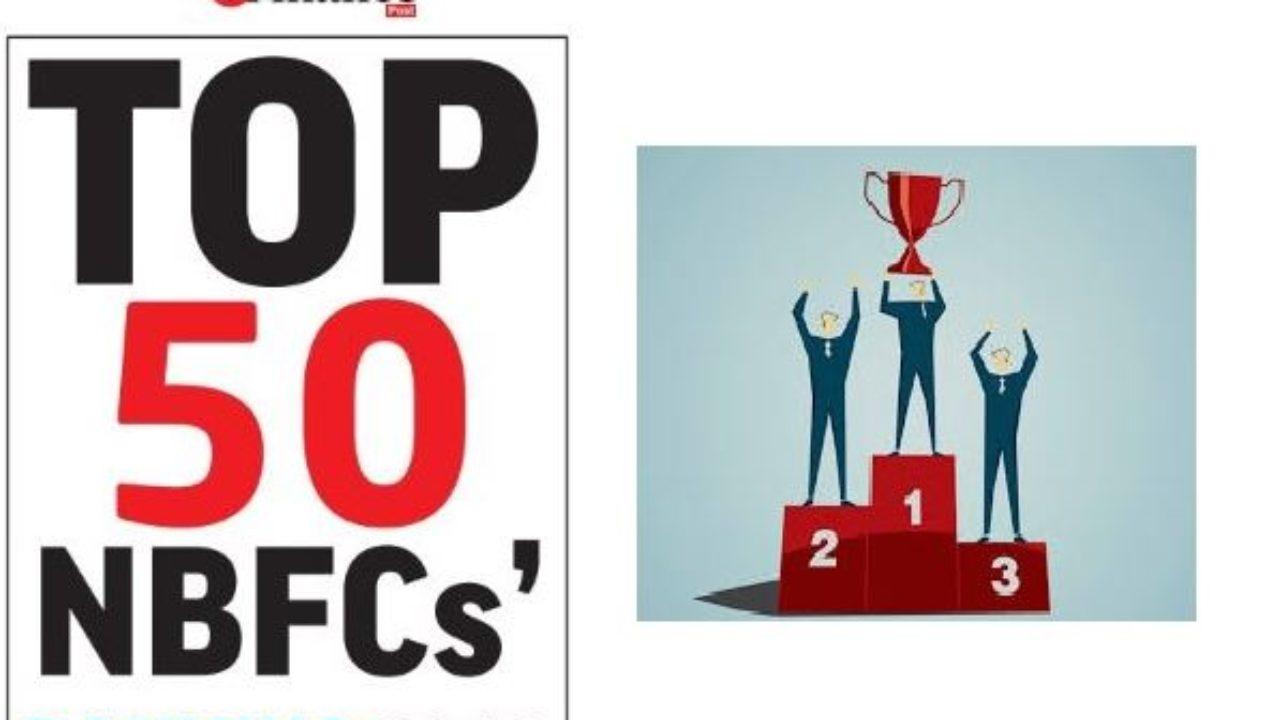 Top 50 NBFCs in India | NBFC List