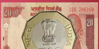20 rs Coin