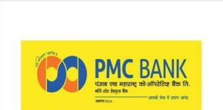 Punjab & Maharashtra co-operative bank