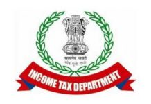 I-T Department