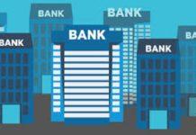 Public sector bank