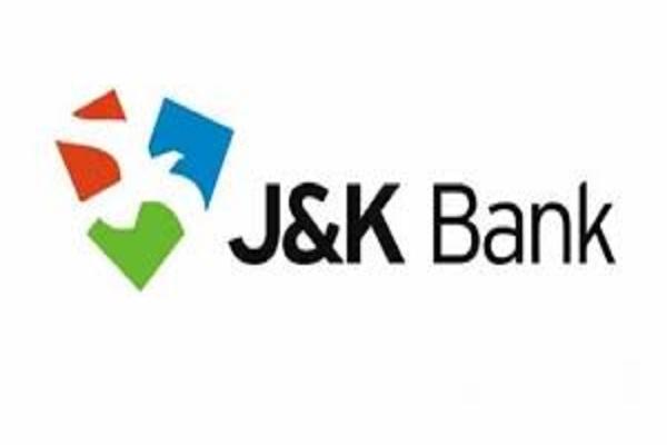 जम्मू और कश्मीर बैंक मुद्रा लोन