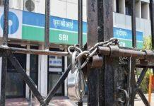 Bank Union Strike