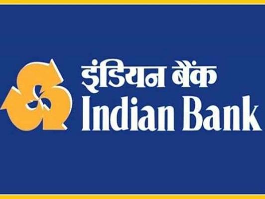 Indian Bank recruitment 2020