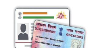 Aadhaar PAN Card