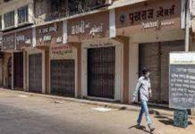 Maharashtra Shops