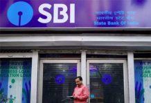 SBI Mumbai headquarters
