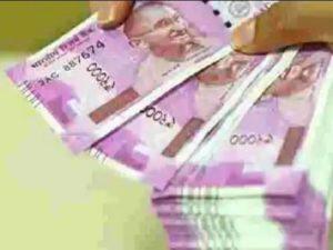 Suryoday Small Finance Bank
