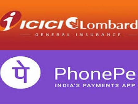 PhonePe, ICICI Lombard