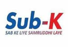 SUB- K