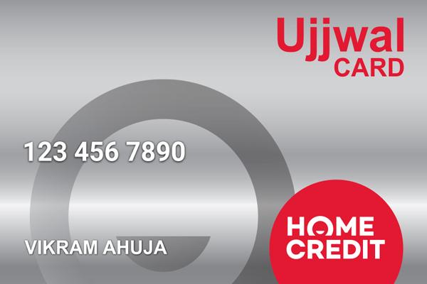 Ujjwal card