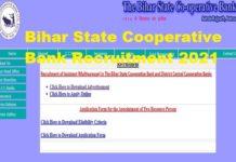 Bihar State Cooperative Bank Recruitment 2021