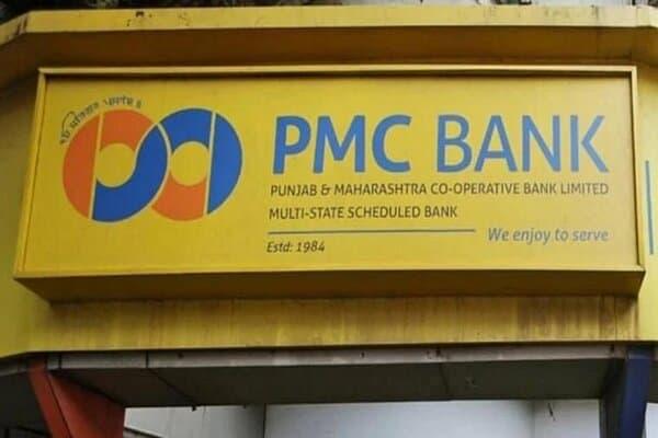 Punjab & Maharashtra Cooperative (PMC)