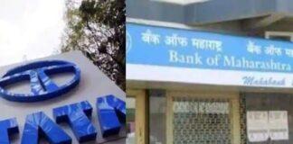 Tata Motors, Bank of Maharashtra