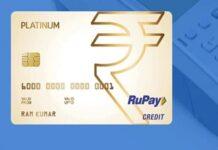 RuPay contactless credit card