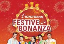 ICICI Bank Festive Bonanza